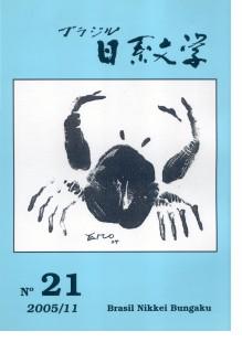 capa-revista_bnb