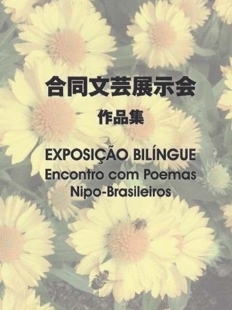 Capa - Exposicao Bilingue: Encontro com Poemas Nipo-Brasileiros