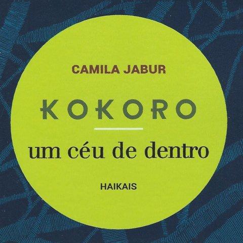 Capa de Kokoro de Camila Jabur